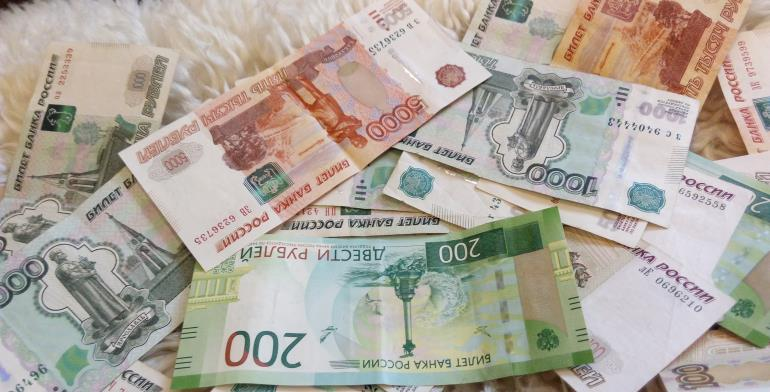 Онлайн заявка на кредитную карту Промсвязьбанка