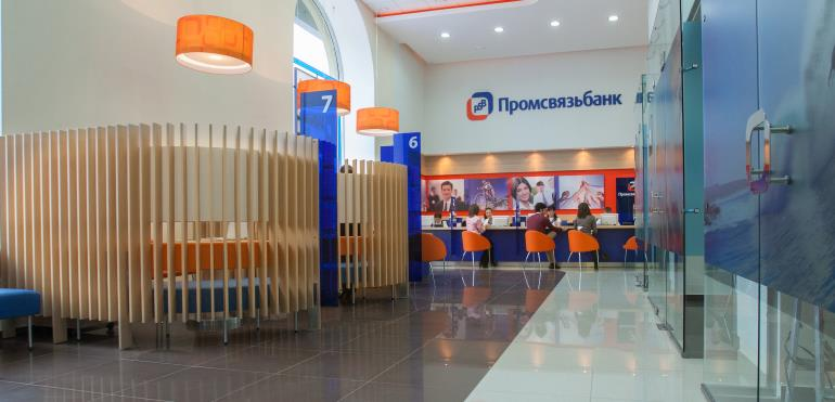 Банкоматы партнёры Промсвязьбанка